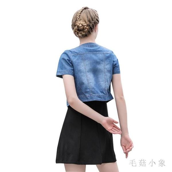 大碼牛仔外套 女夏季短款短袖外搭開衫薄款上衣百搭小坎肩 EY11305『毛菇小象』
