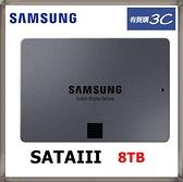 SAMSUNG 三星 870 QVO 8TB 2.5吋 SATAIII 固態硬碟 (MZ-77Q8T0BW)