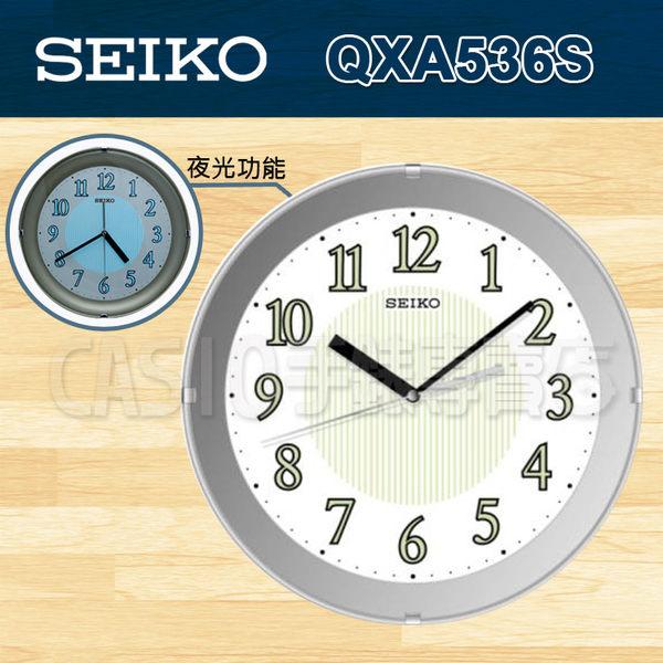 CASIO 手錶專賣店 SEIKO 精工掛鬧鍾 QXA536S/QXA536 夜光顯示數字掛鐘 清晰數字設計