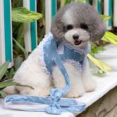 寵物牽引繩可愛背心式小型犬xx1871 【VIKI菈菈】