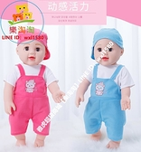 50cm22個內容 可眨眼芭比洋娃娃 仿真嬰兒軟硅膠安撫女孩子兒童玩具【樂淘淘】