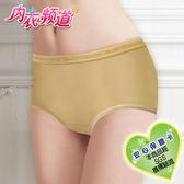 [內衣頻道]♥6708 台灣製 涼感奈米吸濕排汗 蜂巢網眼布 舒適透氣 中腰內褲-(6件/組) M/L/XL/Q