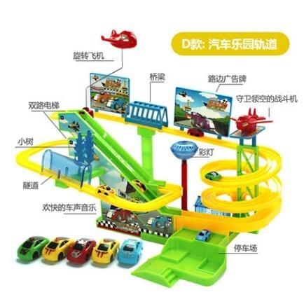 小火車套裝軌道車電動玩具小汽車兒童玩具男孩3-4-5-6歲【快速出貨】