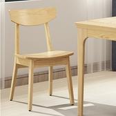 全實木餐椅 原木色餐椅 天然木頭花紋餐椅 台灣製造餐桌椅 802 YD米恩居家生活 618購物節