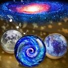 星空投影燈 星空燈投影儀臥室房間夢幻浪漫銀河旋轉星球燈滿天星夜空燈【快速出貨八折下殺】