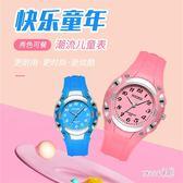 兒童手錶電子錶防水韓版潮流數字指針錶中小學生手錶男孩女孩石英 LR9012【Sweet家居】