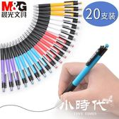 原子筆 圓珠筆免郵辦公文具用品藍色筆芯按動油筆30支