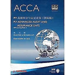 簡體書-十日到貨 R3Y【P7 Advanced Audit and Assurance (INT) P7 高級審計與認證業務...