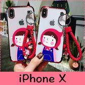 【萌萌噠】iPhone X/XS (5.8吋)可愛女孩小紅帽保護殼 三節電鍍邊 全包透明矽膠軟殼 吊墜手繩 手機殼