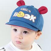 新款寶寶鴨舌帽 春秋1-2男寶寶軟檐遮陽潮嬰兒帽子6-12個月太陽帽   任選一件享八折