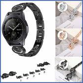 三星 active 日月星錶帶 交叉鑲鑽錶帶 三星錶帶 金屬錶帶 鑲鑽錶帶