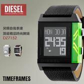 【人文行旅】DIESEL | DZ7152 頂級精品時尚男女腕錶 TimeFRAMEs 另類作風 40mm 設計師款