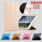 【SZ34】new iPad 9.7 變...