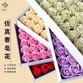 【春季上新】漢唐美三層香皂花頭不帶桿禮盒花束材料仿真玫瑰花肥皂花假花50朵