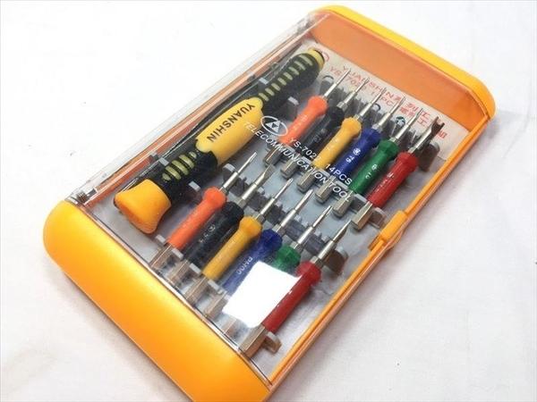 【電訊工具組14PCS YS-7022】331815螺絲起子 起子組【八八八】e網購