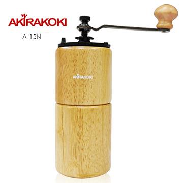 金時代書香咖啡  AKIRA 正晃行 手搖磨豆機-復古造型 鑄鐵刀 淺木色 A-15N