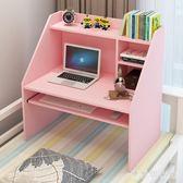 大學生宿舍學習桌床上電腦桌上鋪下鋪懶人桌書桌小桌子寢室寫字桌 QG6926『樂愛居家館』