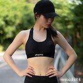 文胸運動防定型瑜伽健身女背心彈性舒適透氣 aj8245『pink領袖衣社』