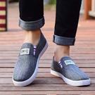 【UJ061】男士牛仔帆布鞋 素面休閒鞋 舒適 耐穿
