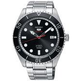水鬼 SEIKO精工 5號23石復刻盾牌機械錶-黑x銀/44mm 4R35-02D0D(SRPB91J1)
