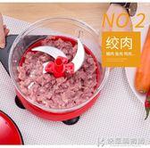 攪拌器絞菜機手動廚房用品絞肉機餃子餡攪拌蒜泥家用攪蒜器切菜神器 快意購物網