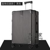 行李箱 女網紅ins潮拉桿箱萬向輪20小型密碼旅行皮箱子24寸男韓版T 8色