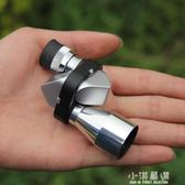 鋁合金單筒望遠鏡 高清高倍迷你便攜拐角小望遠鏡袖珍單通手持8倍『小淇嚴選』