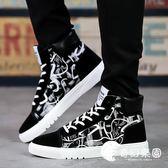 休閒鞋-春季韓版男鞋子帆布鞋百搭男士休閑潮流高幫板鞋新款潮鞋-奇幻樂園