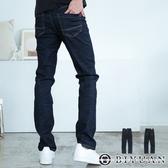 大彈性牛仔 長褲【OBIYUAN】 專櫃牛仔褲 合身板 車線造型 【P5081】