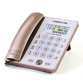 中諾G188電話機 免提通話 智慧觸屏背光座機家用辦公商務創意固話  極客玩家  igo