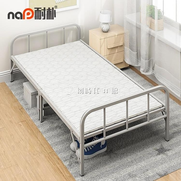 折疊床單人床辦公室午休1.2米家用午睡簡易雙人出租房硬板床【快速出貨】