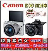 《映像數位》CANON EOS M100 機身+EF-M 15-45mm IS STM 單鏡組【平輸】【32G套餐全配】