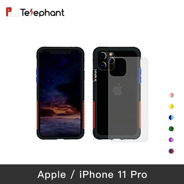 【實體店面】Telephant太樂芬 iPhone11 Pro (5.8吋) NMDER 抗汙防摔手機殼 (黑框)