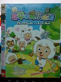 影音專賣店-X19-074-正版DVD*動畫【羊羊與灰太狼(19)】-國語發音