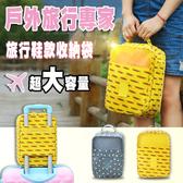 韓國設計 鞋盒收納包 可愛印花 旅行必備 透氣 防水尼龍 外出 運動健身 球鞋 旅行 多功能收納