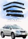 Lexus RX350 RX330 RX400 04-09 台製高級鍍鉻晴雨窗【IAC車業】