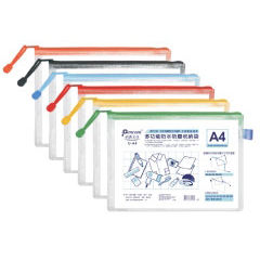 【奇奇文具】尚禹 U-A4 A4多功能防水防塵收納袋(上開式)