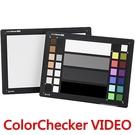 又敗家@X-Rite雙面錄影攝影彩色卡白平衡卡ColorChecker VIDEO校色卡A4商攝顏色校色板校色卡避免色偏色