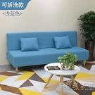 沙發小戶型客廳現代簡約單人雙人經濟型可摺疊簡易布藝兩用沙發床 WD 小時光生活館