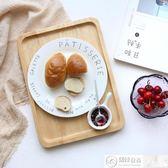 餐盤 日式橡膠木托盤功夫茶具茶盤點心盤子水果盤水杯托盤墊餐盤 居優佳品