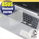 【Ezstick】ASUS X507 X...