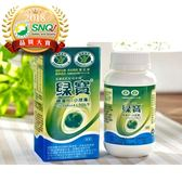 三多 綠寶 綠藻片小球藻360粒【德芳保健藥妝】*SNQ國家品質標章*