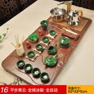 茶具組壹茶具套裝家用實木茶盤整套功夫紫砂陶瓷茶杯茶臺·樂享生活館liv