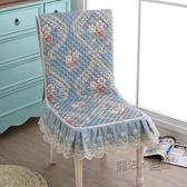 連幫椅坐墊椅子坐墊靠墊一體墊防滑四季餐桌椅子套罩連體椅墊  魔法鞋櫃
