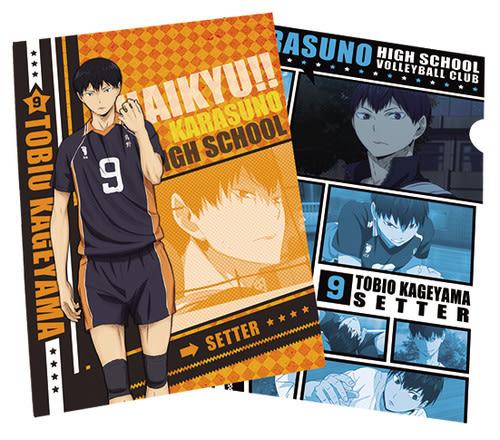 排球少年SS-L夾文件袋(2)