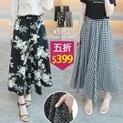 【五折價$399】糖罐子多款印圖造型縮腰口袋雪紡寬褲→預購【KK7273】