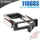 [ PC PARTY ] 奧睿科 ORICO 1106SS 5.25吋 SATA硬碟抽取盒 內接式 (中壢、台中、高雄)