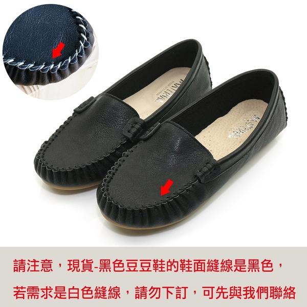 包鞋 百搭素面豆豆鞋 真皮鞋墊 MA女鞋 T11911