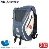 【AROPEC】20公升 防水後背包/防水袋/乾式袋(深藍/白) - Intertidal 潮間帶