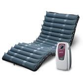 【贈貼心雙好禮】雃博 減壓氣墊床 (未滅菌) 多美適2